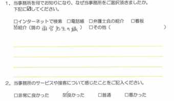 スクリーンショット 2013-01-02 14.58.20.png