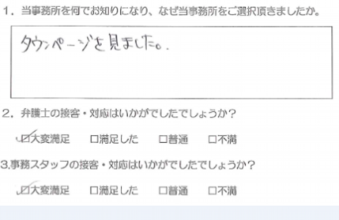 無題10.PNG