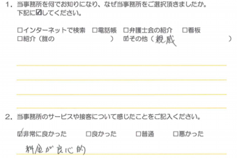 スクリーンショット 2013-01-02 14.58.37.png